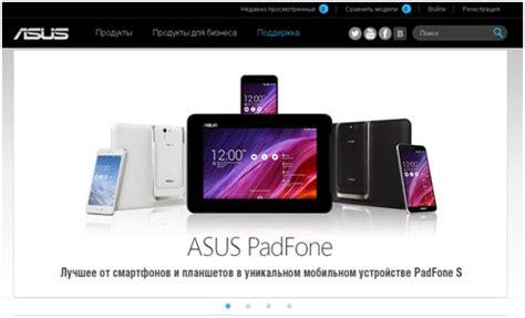Ingenico драйвер скачать официальный сайт